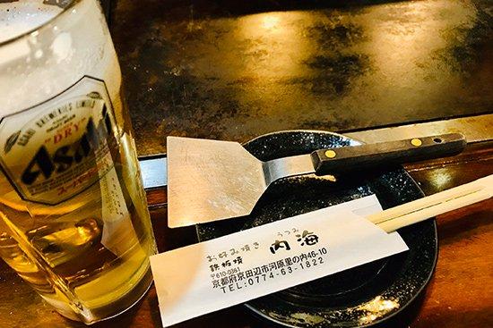 京都宇治の旅【画像18】