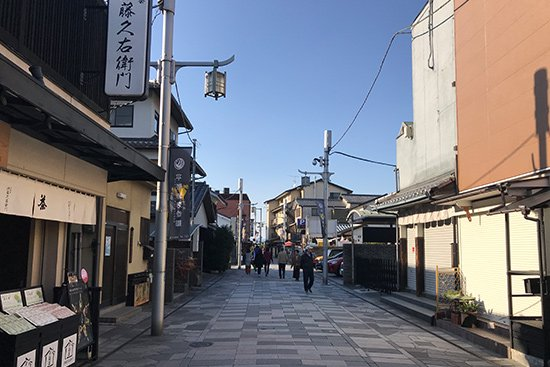 京都宇治の旅【画像6】