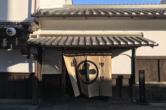 京都宇治の旅【画像8】