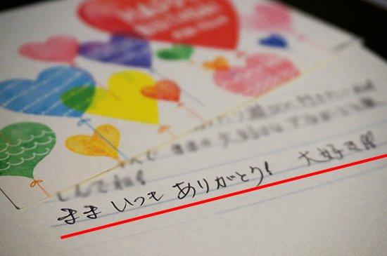 「お母さんの数だけ物語がある」〜母へ贈る素敵なことば〜【画像4】