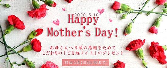 「お母さんの数だけ物語がある」〜母へ贈る素敵なことば〜【画像6】