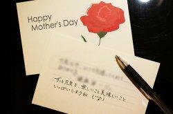 読み物 「お母さんの数だけ物語がある」〜母へ贈る素敵なことば〜