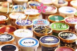 濃厚 チョコアイスクリーム 新型コロナウイルスでアイス通販事業は追い風??
