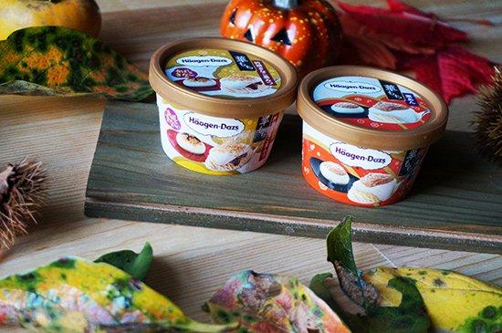 人気のアイスが今年の秋も登場!ハーゲンダッツ「華もちシリーズ」【画像7】
