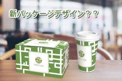 読み物 新パッケージデザイン制作