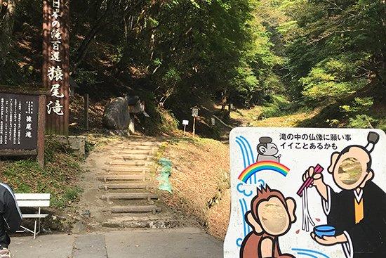 滝百選 猿尾滝で「天使の虹」発見!【画像13】