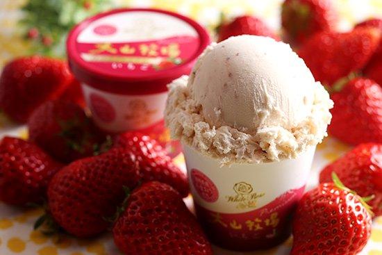 極選 いちごアイスクリーム セット (6個セット)【画像2】