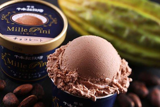 濃厚 チョコレートアイス&コーヒーアイスセット (5個セット)【画像3】