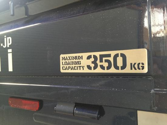 最大積載量プレート350Kg(ステンレスヘアライン)【画像3】