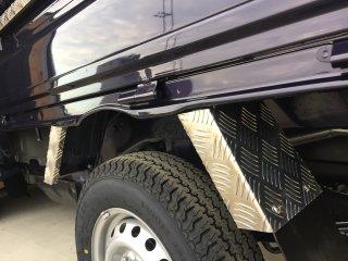 軽トラ用・リアフェンダーカバー ハイゼットS500P/S510P用 リアフェンダーカバー(アルミ縞板)