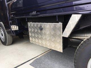 軽トラ用 ステップ・リアコーナー・リア・道具箱カバー ハイゼットS500P/S510P用 道具箱カバー(アルミ縞板)