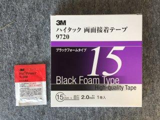 3Mハイタック両面接着テープ・PACクリーナーN-200 3Mハイタック両面接着テーププ幅15mm厚2�(品番9720)・PACクリーナーN-200セット