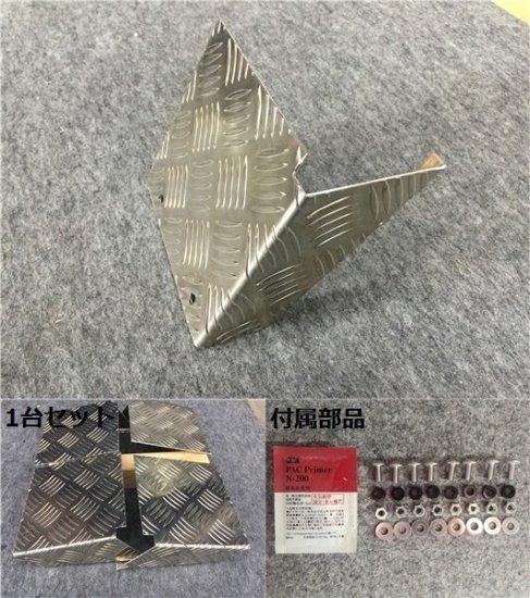 2018/10/20 売り切れ情報【画像2】