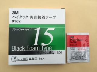 3Mハイタック両面接着テープ・PACクリーナーN-200 3Mハイタック両面接着テープ幅15mm厚0.8�(品番9708)・PACクリーナーN-200セット
