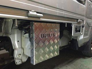 軽トラ用 ステンレス・アルミ縞板バッテリーカバー キャリイ標準車 DA16T用 アルミ縞板バッテリーカバー