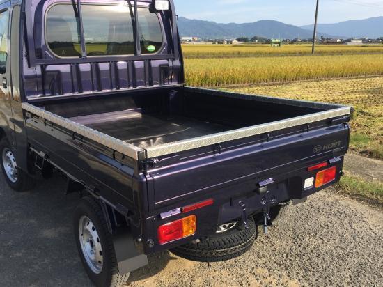 S500P/510P用ハイゼットジャンボ あおりアルミ縞板カバー(3辺セット)