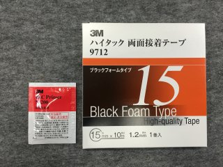 3Mハイタック両面接着テープ・PACクリーナーN-200 3Mハイタック両面接着テーププ幅15mm厚1.2�(品番9712)・PACクリーナーN-200セット