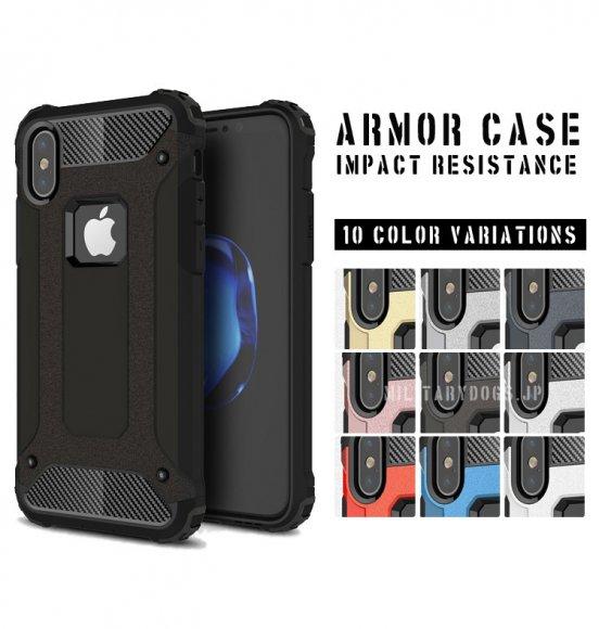 iPhone8 タフケース ミリタリー 耐衝撃 ケース アイフォン8 シリコン+PC 2重構造 アーマーギア スリムアーマータ…