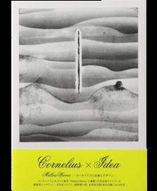 Cornelius×Idea:Mello Waves
