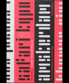 Safari Typo Typographic Tourist