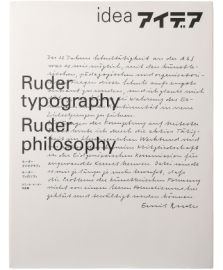 Ruder typography Ruder Philosophy エミール・ルーダー作品集