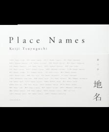 地名 / Place Names