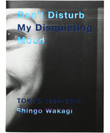 Don't Disturb My Disquieting Mood