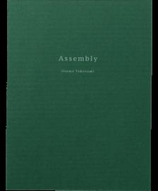 Assembly ZINE
