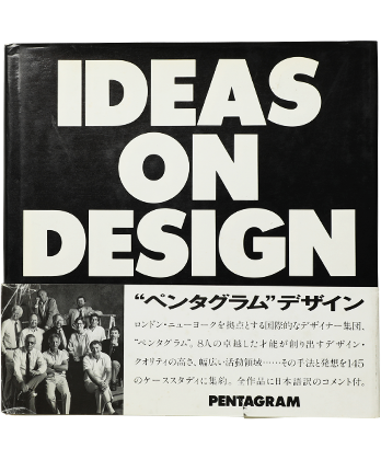 IDEAS  ON DESIGN - BOOK AND SONS オンラインストア