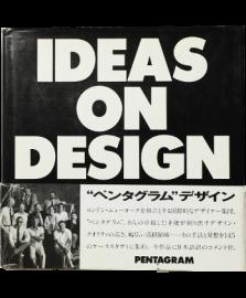 IDEAS  ON DESIGN