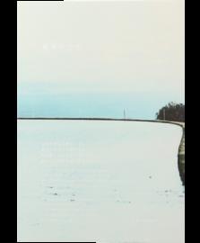 豊島の空気
