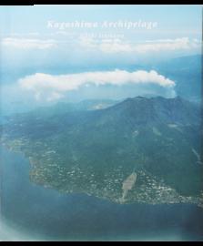 Kagoshima Archipelago