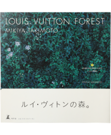 LOUIS VUITTON FOREST