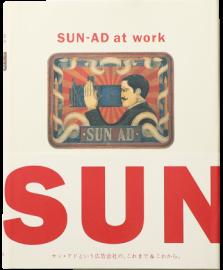 SUN-AD at work