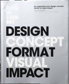 ズームイン・ズームアウト —デザインコンセプト、フォーマット、ビジュアルインパクトの探究