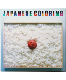 JAPANESE COLORING