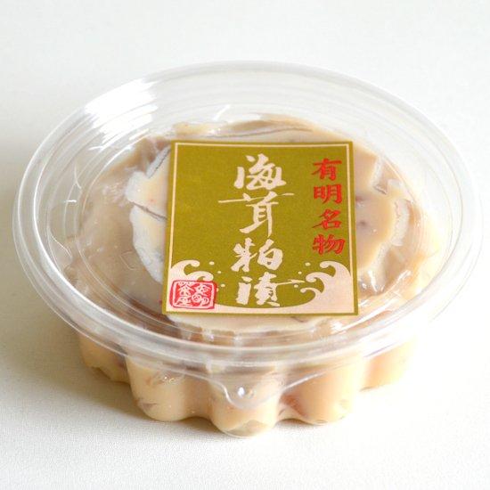 海茸粕漬 (カップ入)300g 海茸のコリコリ感&酒粕のコク お徳用
