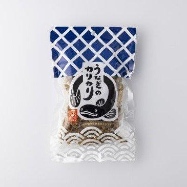 柳川名物うなぎカリカリ(うなぎボーン) 70g 塩味 レターパック対象商品