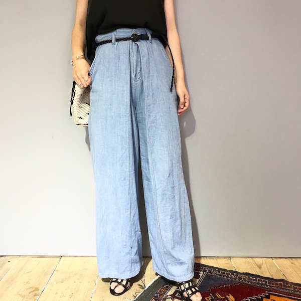 center gate flare high denim