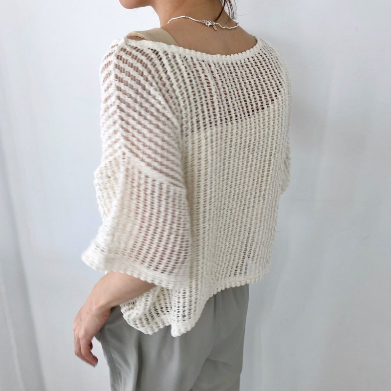 half V crochet deformation tank SET