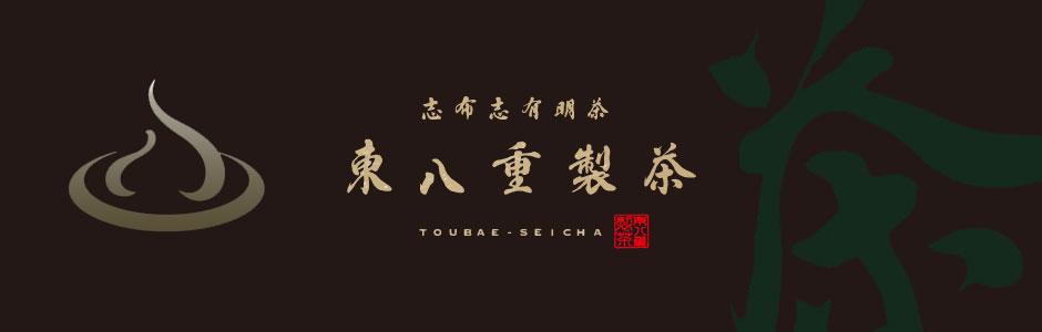 toubae-cha