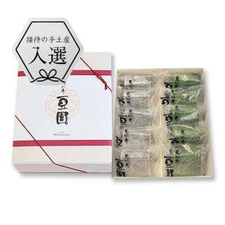黒豆/抹茶きんつば【10個入】