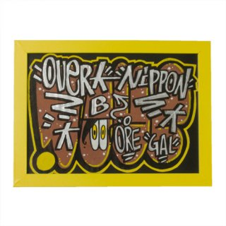 'OVERDOSE' Framed Sticker No.9
