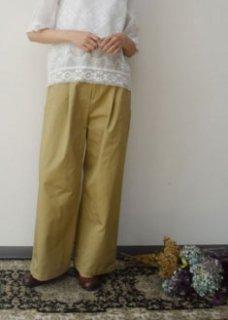 Scallop pocket wide pants