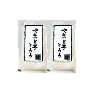 大和芋とろろ(2袋セット)