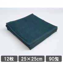 おしぼり タオル おしぼり 緑色 グリーン コットン