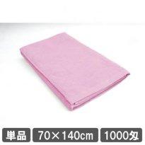 ピンクのバスタオル 1000匁 エステサロン