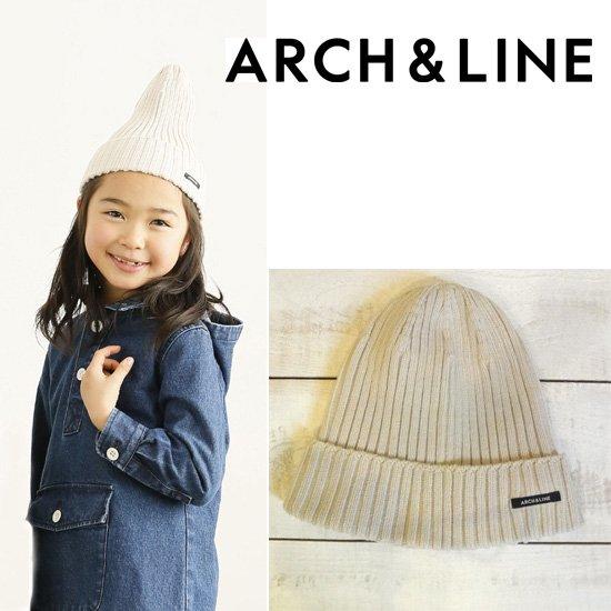 ARCH&LINE(アーチアンドライン) COTTON KNIT CAP ニット帽 オフホワイト ARCH&LINEより入荷