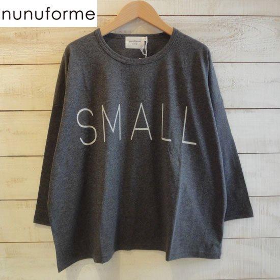 nunuforme(ヌヌフォルム) レディース スモールTシャツ Charcoal  nunuformeより入荷