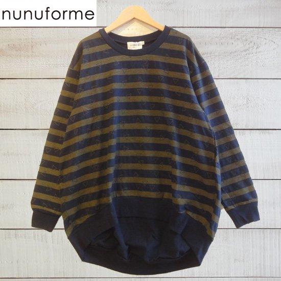 nunuforme(ヌヌフォルム) レディース トライアングルボーダーコクーンT NavyxBrown nunuformeより…